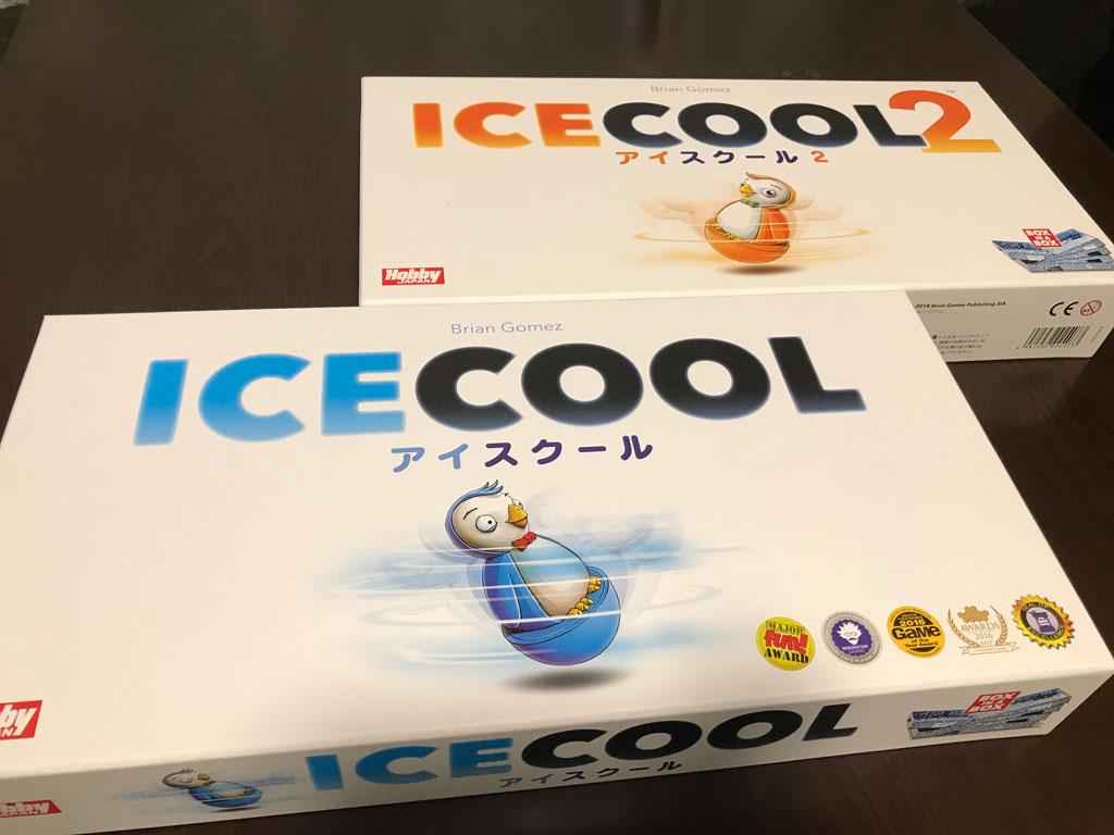 ICECOOL|アイスクール